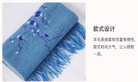 Cashmere scarf factory manufacturer national Aggregates silk